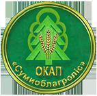 Господарства Сумського ОКАП «Сумиоблагроліс»
