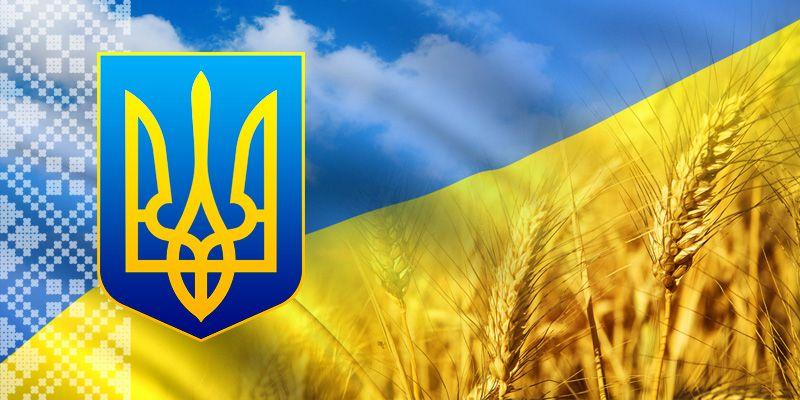 den-nezalezhnosti-ukrainy