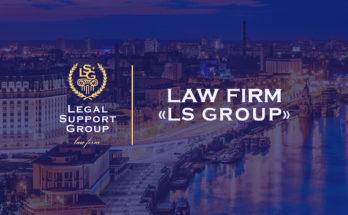 Лого LS Group на фоне города